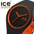 【5年保証対象】アイスウォッチ 時計[ ICEWATCH 腕時計 ]アイス ウォッチ[ ice watch ]アイス デュオ[ ice duo ]メンズ/レディース/ブラック DUOBKOUS [新作/人気/流行/トレンド/防水/シリコン/DUO.BKO.U.S.16/オレンジ][送料無料][母の日]