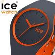 【5年保証対象】アイスウォッチ 時計[ ICEWATCH 腕時計 ]アイス ウォッチ[ ice watch ]アイス デュオ[ ice duo ]メンズ/レディース/グレー DUOOOEUS [人気/トレンド/防水/シリコン/DUO.OOE.U.S.16/オレンジ][送料無料]