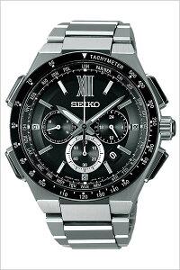 【5年保証対象】セイコーブライツ腕時計(SEIKOBRIGHTZ時計)セイコーブライツ時計((SEIKOBRIGHTZ腕時計)セイコーブライツフライトエキスパートメンズ/レディース/ブラックSAGA205[新作/ブランド/メタルベルト/ソーラー電波修正/防水/シルバー][送料無料]