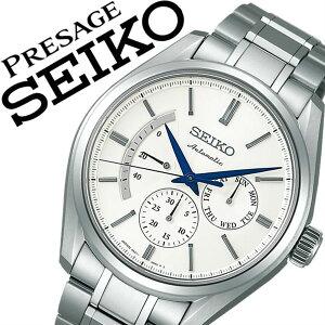 【5年保証対象】セイコープレザージュ腕時計[SEIKOPRESAGE時計]セイコープレサージュ時計[SEIKOPRESAGE腕時計]セイコープレザージュ時計SEIKOPRESAGE腕時計メンズ/レディース/ホワイトSARW021[メタルベルト/機械式/自動巻/防水/プレサージュ][送料無料]