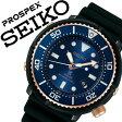 セイコー プロスペックス 腕時計[ SEIKO PROSPEX 時計]セイコープロスペックス 時計[ SEIKOPROSPEX 腕時計]プロスペック/メンズ/レディース/ブルー SBDN026 [シリコン/防水/ダイバー/潜水/限定 3000本/ソーラー][送料無料]
