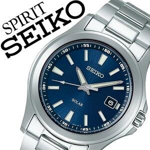 [当日出荷] 【5年保証対象】セイコー スピリット 腕時計 SEIKO SPIRIT 時計 セイコースピリット 時計 SEIKOSPIRIT 腕時計 セイコー スピリット時計 SEIKO SPIRIT時計 メンズ ブルー SBPN071 スピリッツ メタル ベルト ソーラー シルバー 送料無料