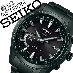 【5年保証対象】セイコーアストロン腕時計[SEIKOASTRON時計]セイコーアストロン8X時計[SEIKOASTRON8X腕時計]8Xシリーズワールドタイム/メンズ/ブラックSBXB089[新作/人気/流行/ブランド/防水/チタンベルト/GPS/ソーラー電波受信][送料無料]