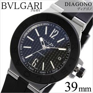 ブルガリ腕時計[BVLGARI時計]ブルガリ時計[BVLGARI腕時計]ブルガリ時計[BVLGARI腕時計]ブルガリ腕時計ディアゴノDIAGONOメンズ/ブラックDG40BSVD[blugari/ラバーベルト/機械式/自動巻/メカニカル/スイス/シルバー/スポーツ/オートマチック/高級品][送料無料]
