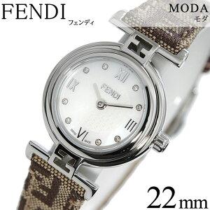 フェンディ腕時計[FENDI時計]フェンディ時計[FENDI腕時計]フェンディ腕時計モダModaレディース/ホワイトF271242DF[革ベルト/ブラウン/シルバー/ホワイトシェル/スイス/クリスタル/ストーン/モーダ/ズッカ柄/大人かわいい/高級/ブランド][送料無料]