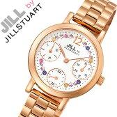 【5年保証対象】ジルバイジルスチュアート 腕時計[ JILL BY JILL STUART 時計 ]ジル バイ ジルスチュアート 時計[ JILLSTUART 腕時計 ]ジルスチュアート腕時計 ジルスチュアート時計 ジルスチュアート時計 フラワークラウン レディース/ホワイト NJAG401 [限定][送料無料]