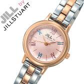 【5年保証対象】ジルバイジルスチュアート 腕時計[ JILL BY JILL STUART 時計 ]ジル バイ ジルスチュアート 時計[ JILLSTUART 腕時計 ]ジルスチュアート腕時計 ジルスチュアート時計 マカロン モデルレディース/ピンク NJAJ402 [正規品/人気/スイート/かわいい][送料無料]