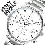 【5年保証対象】イッセイミヤケ腕時計[ISSEYMIYAKE時計]イッセイミヤケ時計[ISSEYMIYAKE腕時計]岩崎一郎シィICHIROIWASAKI「C」メンズ/ホワイトNYAD002[メタルベルト/ブランド/デザイナーズ/プロダクトデザイン][プレゼント/ギフト/祝い][送料無料]