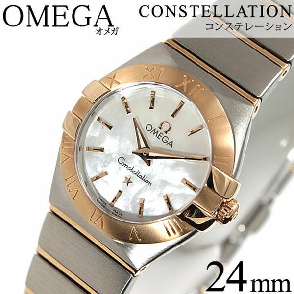 腕時計, レディース腕時計  OMEGA Constellation Brushed 123.20.24.60.05.001