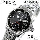 オメガ 腕時計[ OMEGA 時計 ]オメガ腕時計 オメガ時計 [シーマス]シーマスター ダイバー Sea Master Diver レディース/ブラック[人気/ブランド/高級/300m 防水/スイス/メタル ベルト/212.30.28.61.01.001/シルバー/ダイバーズ ウォッチ/プレゼント/ギフト][送料無料]