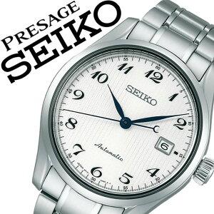 【5年保証対象】セイコープレザージュ腕時計[SEIKOPRESAGE時計]セイコープレザージュ時計[SEIKOPRESAGE腕時計]メンズ/ホワイトSARX037[メカニカル/機械式/人気/話題/自動巻き/オートマティック/プレサージュ/プレステージ][プレゼント/ギフト/祝い][送料無料]