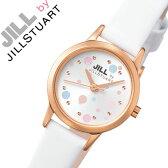 【5年保証対象】ジルバイジルスチュアート 腕時計[ JILL BY JILL STUART 時計 ]ジル バイ ジルスチュアート 時計[ JILLSTUART 腕時計 ]ジルスチュアート腕時計 ジルスチュアート時計 ラブ ドット LOVE DOT レディース/ホワイト SILDAD02 [人気/かわいい/アクセ][送料無料]