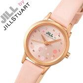 【5年保証対象】ジルバイジルスチュアート 腕時計[ JILL BY JILL STUART 時計 ]ジル バイ ジルスチュアート 時計[ JILLSTUART 腕時計 ]ジルスチュアート腕時計 ジルスチュアート時計 ラブ ドット LOVE DOT レディース/ピンク SILDAD03 [人気/かわいい/アクセ][送料無料]