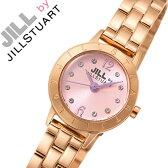 【5年保証対象】ジルバイジルスチュアート 腕時計[ JILL BY JILL STUART 時計 ]ジル バイ ジルスチュアート 時計[ JILLSTUART 腕時計 ]ジルスチュアート腕時計 ジルスチュアート時計 ロゴ リング LOGO RING レディース/ピンク SILDAE03 [人気/かわいい/アクセ][送料無料]