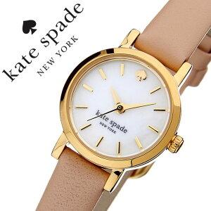 ケイトスペード腕時計[katespade時計]ケイトスペード時計[katespade腕時計]ケイトスペード腕時計メトロタイニーMetroTinyレディース/ホワイト1YRU0372[人気/ブランド/シンプル/革ベルト/おしゃれ/かわいい/ゴールド/ベージュ/プレゼント/ギフト][送料無料]