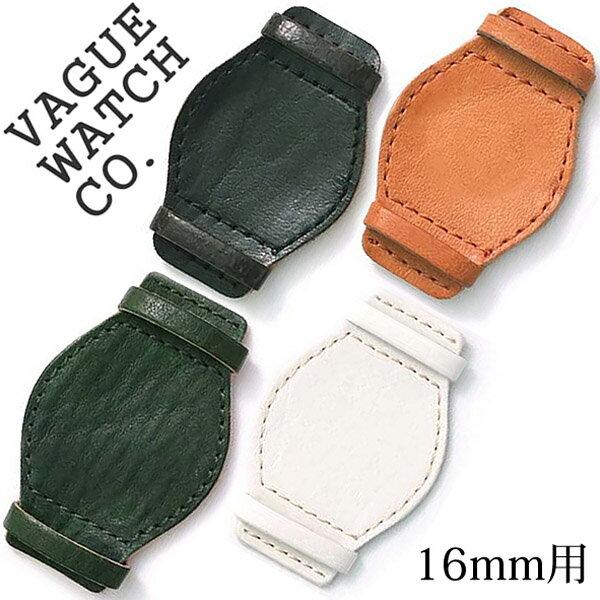 腕時計用アクセサリー, 腕時計用ベルト・バンド  VAGUEWATCH Co. VAGUE WATCH GUIDI LOOP BASE 16mm GB-16-001
