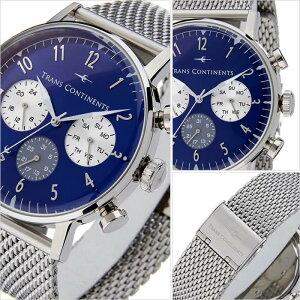 【5年保証対象】トランスコンチネンツ腕時計[TRANSCONTINENTS時計]トランスコンチネンツ時計[TRANSCONTINENTS腕時計]ディスカバリーDISCOVERYメンズ/ブルーTC-DI-001[トラコン/セレクト/ブランド/お洒落/メタルベルト/ビジネス/ネイビー][送料無料]