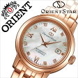 オリエント 腕時計[ ORIENT 時計 ]オリエント腕時計 オリエント時計 ORIENT腕時計 オリエントスター スタンダード Orient Star Standard レディース/ホワイト WZ0451NR [人気/ブランド/メタル ベルト/機械式/自動巻/メカニカル/正規品/国産/ピンクゴールド][送料無料]