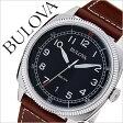 ブローバ 腕時計[ BULOVA 時計 ]ブローバ 時計[ BULOVA 腕時計 ]ミリタリー MILITARY メンズ/ブラック 96B230 [アメリカ/アメリカンブランド/人気/ブランド/革 ベルト/ブラウン/シルバー/ミリタリーウォッチ][送料無料]