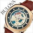 ブローバ 腕時計[ BULOVA 時計 ]ブローバ 時計[ BULOVA 腕時計 ]アキュトロン ACCUTRON 2 メンズ/ゴールド 97A110 [アメリカ/アメリカンブランド/人気/ブランド/革 ベルト/ブラウン/グリーン][送料無料]