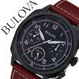 ブローバ 腕時計[ BULOVA 時計 ]ブローバ 時計[ BULOVA 腕時計 ]ミリタリー MILITARY メンズ/ブラック 98B245 [アメリカ/アメリカンブランド/人気/ブランド/革 ベルト/クロノグラフ/ブラウン/ミリタリーウォッチ][送料無料]