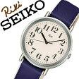 【延長保証対象】セイコー アルバ リキワタナベ 腕時計[ SEIKO ALBA RIKIWATANABE 時計 ]セイコーアルバ リキ ワタナベ コレクション[ SEIKO ALBA RIKI WATANABE]メンズ/レディース/ユニセックス/男女兼用/ホワイト AKPT021 [革 ベルト/正規品/アナログ/パープル/シルバー]
