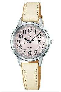【5年保証対象】セイコーアルバ腕時計[SEIKOALBA時計]セイコーアルバ時計[SEIKOALBA腕時計]リキワタナベコレクションRIKIWATANABECOLLECTIONレディース/ピンクAKQD026[革ベルト/正規品/ソーラー/アイボリー/シルバー][送料無料]