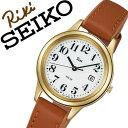 【延長保証対象】セイコー アルバ リキワタナベ 腕時計 SEIK...