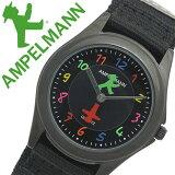 アンペルマン 腕時計 AMPELMANN 時計 メンズ レディース ユニセックス 男女兼用 男の子 女の子 キッズ 子供用 ブラック AMA-2034-05 NATO ベルト かわいい オールブラック GO STOP プレゼント ギフト