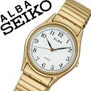 セイコーアルバ 腕時計 [SEIKOALBA時計]( SEIKO ALBA 腕時計 セイコー アルバ 時計 ) メンズ 腕時計 ホワイト AQGK440 [メタル ベルト 正規品 クォーツ アナログ スタンダード ゴールド][バーゲン プレゼント ギフト][おしゃれ 腕時計]