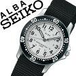 【延長保証対象】セイコー アルバ 腕時計[ SEIKO ALBA 時計 ]セイコーアルバ[ SEIKOALBA ]アルバ時計/アルバ腕時計/メンズ/レディース/ユニセックス/男女兼用/シルバー AQQS001 [プレゼント/ギフト/NATO ベルト/正規品/アナログ/スタンダード/ブラック]