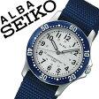 【延長保証対象】セイコー アルバ 腕時計[ SEIKO ALBA 時計 ]セイコーアルバ[ SEIKOALBA ]アルバ時計/アルバ腕時計/メンズ/レディース/ユニセックス/男女兼用/シルバー AQQS002 [プレゼント/ギフト/NATO ベルト/正規品/アナログ/スタンダード/ブルー/ネイビー]