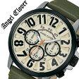 【5年保証対象】エンジェルクローバー 腕時計[AngelClover 時計]エンジェル クローバー 時計[Angel Clover 腕時計]バンプ Bump メンズ/アイボリー BU44BIVGR [革 ベルト/おしゃれ/グリーン/ブラック/シルバー][プレゼント/ギフト][送料無料]