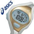 【5年保証対象】アシックス 腕時計[asics 時計]asics AR05 for Fun Runner[アシックス ファンランナー 時計]レディース/グレー CQAR0512 [ランニング/マラソン/ジム/部活/陸上/ランニングウォッチ/スポーツ/ダイエット/運動/デジタル/軽量/マラソン/ゴールド/ホワイト]