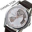 ハミルトン 腕時計[HAMILTON 時計]ジャズマスター オープンハート ビューマチック JAZZMASTER OPEN HEART メンズ/シルバー H32565555 [革 ベルト/機械式/メカニカル/自動巻/防水/ブランド/ダークブラウン][プレゼント/ギフト][送料無料]