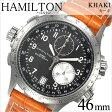 ハミルトン 腕時計[HAMILTON 時計]カーキ アビエーション KHAKI ETO メンズ/ブラック H77612933 [革 ベルト/クロノグラフ/防水/ブランド/オレンジ/シルバー][プレゼント/ギフト][送料無料]