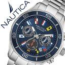【5年保証対象】ノーティカ 腕時計 NAUTICA 時計 NST12 ...