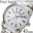 ポールスミス 腕時計[ PaulSmith 時計 ]ポール スミス 時計[ Paul Smith 腕時計 ]ポールスミス腕時計 ブロック BLOCK メンズ/シルバー P10025 [メタル ベルト/オールシルバー/新作/人気/ブランド/ビジネス/シンプル/プレゼント/ギフト][送料無料][入学/卒業/祝い]