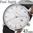 ポールスミス 時計[ PaulSmith 腕時計 ]ポール スミス 腕時計[ Paul Smith 時計 ]ポールスミス腕時計 ゲージ GAUGE メンズ/ホワイト P10072 [革 ベルト/ブラック/シルバー/新作/人気/ブランド/ビジネス/シンプル/プレゼント/ギフト][送料無料][入学/卒業/祝い]