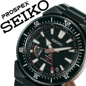 【5年保証対象】セイコープロスペックス腕時計[SEIKOPROSPEX時計]セイコープロスペックス[SEIKOPROSPEX]メンズ/ブラックSBDB018[メタルベルト/正規品/ダイバーズ/スプリングドライブ/ローズゴールド/ピンクゴールド][送料無料]