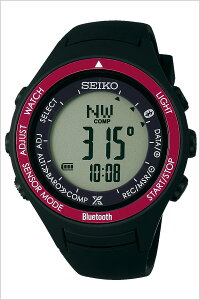 【5年保証対象】セイコープロスペックス腕時計[SEIKOPROSPEX時計]セイコープロスペックス[SEIKOPROSPEX]メンズ/グレーSBEK003[シリコンベルト/液晶/デジタル/正規品/防水/限定500本/ソーラー/ブラック][送料無料]