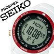 【延長保証対象】セイコー プロスペックス 腕時計[ SEIKO PROSPEX 時計]セイコープロスペックス 時計[ SEIKOPROSPEX ]メンズ/レディース/ユニセックス/男女兼用/グレー SBEK007 [シリコン ベルト/液晶/デジタル/防水/限定 1000本/ソーラー/ハイジ/ホワイト/レッド][送料無料]