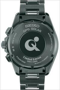 【5年保証対象】セイコーアストロン腕時計[SEIKOASTRON時計]セイコーアストロン[SEIKOASTRON]メンズ/ブラックSBXB103[ソーラー電波/メタルベルト/正規品/防水/ソーラーGPS衛星電波修正/限定2000本/新作/ブルー/ネイビー/プレゼント/ギフト][送料無料]