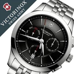 【5年保証対象】ビクトリノックス腕時計[VICTORINOX時計]ビクトリノックススイスアーミー時計[VICTORINOXSWISSARMY腕時計]アライアンスクロノグラフメンズ/ブラックVIC-241745[ブランド/メタルベルト/防水/ミリタリーウォッチ/シルバー][送料無料]