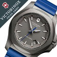 【5年保証対象】ビクトリノックス 腕時計[VICTORINOX 時計]ビクトリノックス スイスアーミー 時計[VICTORINOX SWISSARMY 腕時計]イノックス チタニウム メンズ/グレー VIC-241759[ブランド/ラバー ベルト/防水/ミリタリー ウォッチ/チタン モデル/INOX/ブルー][送料無料]