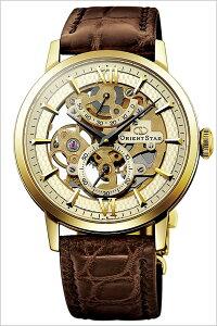 【5年保証対象】オリエント腕時計[ORIENT時計]オリエントオリエントスター時計[ORIENTORIENTSTAR腕時計]スケルトンORIENTSTARSKELETONメンズ/ゴールドWZ0031DX[革ベルト/機械式/メカニカル/シャンパンゴールド/シルバー/ブラウン][プレゼント/ギフト][送料無料]