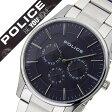 【5年保証対象】ポリス 腕時計[POLICE 時計]ポリス 時計[POLICE 腕時計] コーテシー COURTESY メンズ/ネイビー 14701JS-03MA [正規品/新作/ブランド/人気/トレンド/防水/メタル ベルト/シルバー][送料無料]