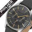 【5年保証対象】ポリス 腕時計[POLICE 時計]ポリス 時計[POLICE 腕時計] コーテシー COURTESY メンズ/ブラック 14701JS-61 [正規品/新作/ブランド/人気/トレンド/防水/革/レザー ベルト][送料無料]