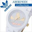 アディダス 時計[adidasoriginals 時計]アディダス オリジナルス 腕時計[adidas originals 腕時計] アバディーン ABERDEEN メンズ/レディース/ゴールド ADH9083 [新作/人気/限定 モデル/マルチカラー/スポーツウォッチ/ブランド/ホワイト/シルバー/ローズゴールド]