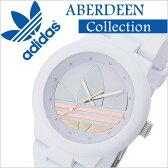 アディダス 時計[adidasoriginals 時計]アディダス オリジナルス 腕時計[adidas originals 腕時計] アバディーン ABERDEEN メンズ/レディース/シルバー ADH9084 [新作/人気/シリコン ベルト/限定 モデル/マルチカラー/スポーツウォッチ/ブランド/ホワイト/ローズ ゴールド]